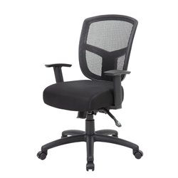 Contract Mesh Task Chair in Gray