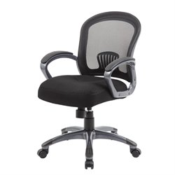Ergonomic Mesh Task Chair in Black