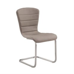 Cameo Modern Side Chair