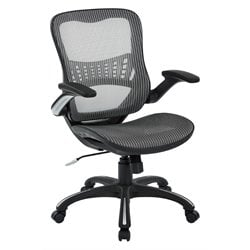 Mesh Seat Managers Chair in Gray