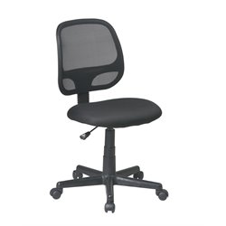 Screen Back Task Chair in Black