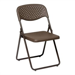 Set of 4 Plastic Folding Chair in Mocha