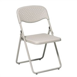 Set of 4 Plastic Folding Chair in Beige