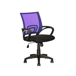 Mesh Back Swivel Office Chair in Purple