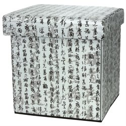 Oriental Furniture Calligraphy Storage Ottoman