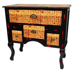 Oriental Furniture Calligraphy Low Boy Coffer Accent Chest in Yellow
