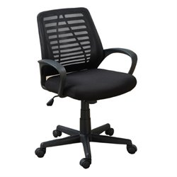 Poundex Faux Leather Office Chair