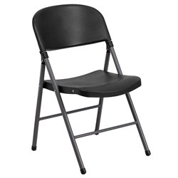 Folding Chair in Black