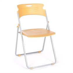 Folding Chair That Folds in Butterscotch