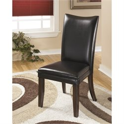 Charrell Faux Leather Dining Side Chair