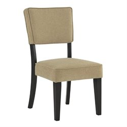 Ashley Gavelston Fabric Upholstered Dining Chair