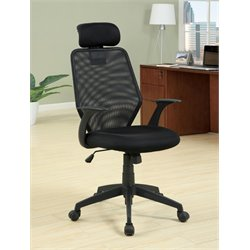 Furniture of America Matronix Height-Adjustable Office Chair in Black