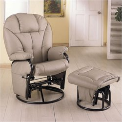 Bowery Hill Bone Leatherette Glider with Ottoman