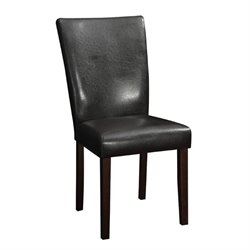 Bowery Hill Faux Leather Upholstered Dining Chair in Walnut