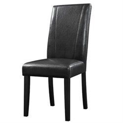 Bowery Hill Upholstered Faux Leather Dining Chair in Brown