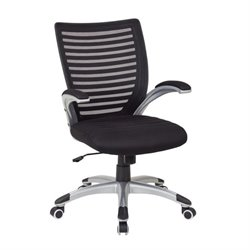 Scranton & Co Mesh Back Office Chair with Arm in Black