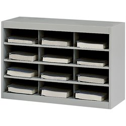 Grey Steel Mail Organizer - 12 Compartments