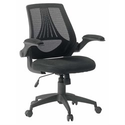 Sauder Gruga Swivel Mesh Office Chair in Black