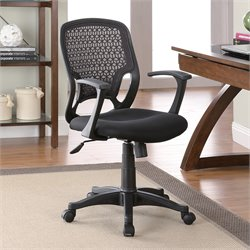 Coaster Mesh Office Chair with Adjustable Seat Height in Black